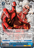 "AOT/S50-E091 ""Enemy of Humanity"" Colossal Titan"