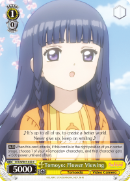 CCS/WX01-023 Tomoyo: Flower Viewing