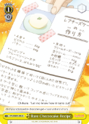 CCS/WX01-028 Rare Cheesecake Recipe