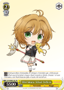 CCS/WX01-101 Mini Sakura: School Uniform