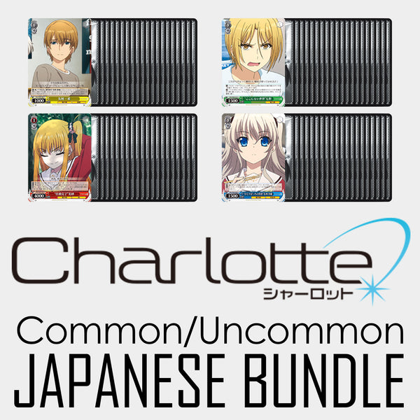 Charlotte JP Common/Uncommon Bundle
