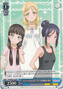 LSS/W53-103 Relaxing in Pajamas Dia & Mari & Kanan