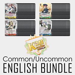 Kancolle European Fleet EN Common/Uncommon Bundle