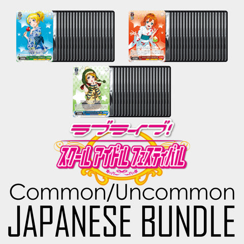 Love Live! School Idol Festival Vol. 2 JP Common/Uncommon Bundle