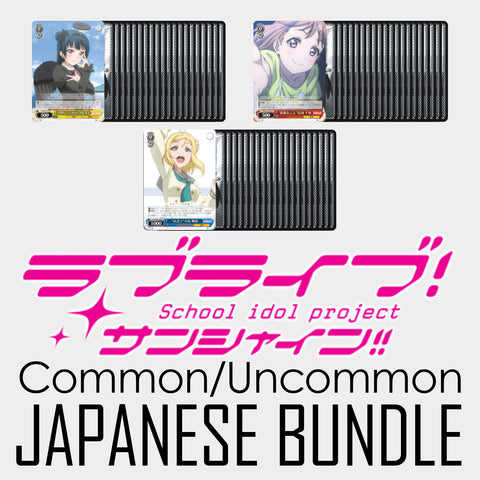 Love Live! Sunshine!! JP Common/Uncommon Bundle