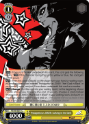 P5/S45-E017 Protagonist as JOKER: Lurking in the Dark