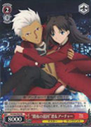"FS/S36-P03 PR ""Patrol in the Middle of the Night"" Rin & Archer"
