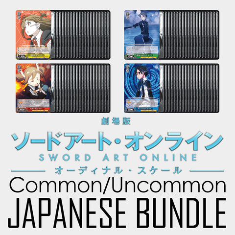 Sword Art Online Ordinal Scale JP Common/Uncommon Bundle