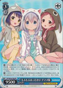 GU/WE26-P08 PR Chimame Corps, Flully And Warm