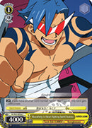 GL/S52-E026 Masculinity Is About Fighting Spirit! Kamina
