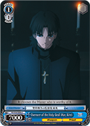 FS/S34-E094 Overseer of the Holy Grail War, Kirei