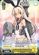 KC/S25-E003 Shimakaze-class Destroyer, Shimakaze