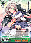 KC/S25-E039 2nd Aoba-class Heavy Cruiser, Kinugasa-Kai-Ni