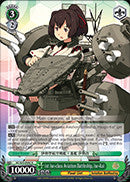 KC/S25-E042 1st Ise-class Aviation Battleship, Ise-Kai