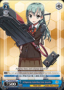 KC/S25-E137 3rd Mogami-class Aviation Heavy Cruiser, Suzuya-Kai