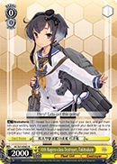 KC/S31-E003 10th Kagero-class Destroyer, Tokitsukaze
