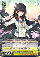 KC/S31-E004 12th Kagero-class Destroyer, Isokaze-Kai