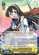 KC/S31-E006 Japan's Largest Light Cruiser, Oyodo-Kai