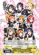 "LL/EN-W02-E001 ""Maid Outfit"" μ's"