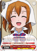 LL/W24-E063 Daughter of a Japanese Confectionery, Honoka