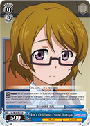 LL/W24-E078 Rin's Childhood Friend, Hanayo