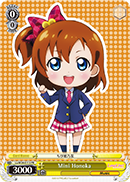 LL/W24-E113 Mini Honoka
