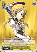 MM/W17-E001 Mami's Magical Silver Gun