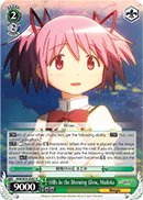 MM/W35-E042 Hills in the Morning Glow, Madoka