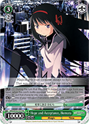 MM/W35-E107 Hope and Acceptance, Homura