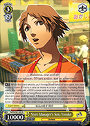 P4/EN-S01-005 Store Manager's Son, Yosuke