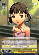 P4/EN-S01-011 Declaration of Marriage, Nanako