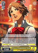 P4/EN-S01-013 Prince of Disappointment, Yosuke