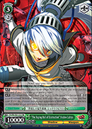 "P4/EN-S01-022 ""The Raging Bull of Destruction"" Shadow Labrys"