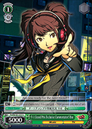 P4/EN-S01-037 P-1 Grand Prix Exclusive Commentator! Rise
