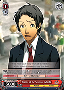 P4/EN-S01-058 Brains of the Station, Adachi