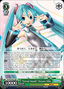 "PD/S29-E027 ""Eternal Sounds"" Hatsune Miku"