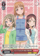 LSS/W53-102 Relaxing in Pajamas You & Chika & Riko