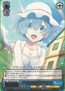 RZ/S46-P10S Rem, Going Out~ (Foil)