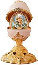 (D) Religious Gifts Deluxe Faberge Style Enamelled Egg (Humility)