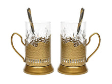 Belarus Gold Combination of 2 Russian Cut Crystal Tea Glass 8.5Oz & Metal Holder