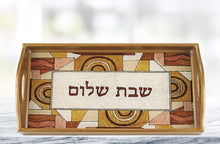 "(D) Serving 'Shabbat Shalom' Rectangle Tray 18""L, Premium Quality Wooden Frame"