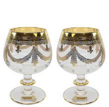 Interglass Italy 2pc Luxury Crystal Glasses, Vintage Design Gold-Plated (Cognac)