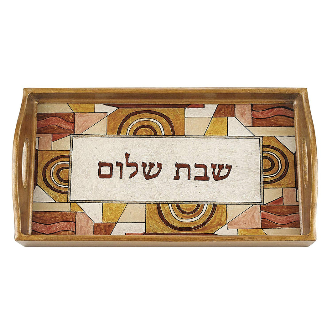 (D) Serving 'Shabbat Shalom' Rectangle Tray 18