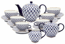 Lomonosov 23-pc HQ Dining Tea Cup Set, Russian Saint Petersburg Cobalt Blue Net