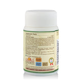 Devavati Plus - Supports Digestion, Gentle Cleanser (Detox), Balance Tri-dosha*