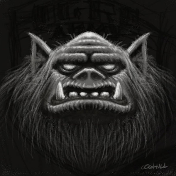 ogre grayscale drawing by George Coghill