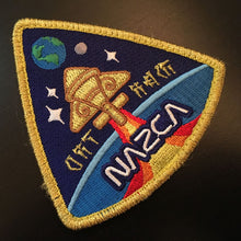 Load image into Gallery viewer, Nibiru Officer's Insignia - NAZCA Ancient Astronaut Mission Patch
