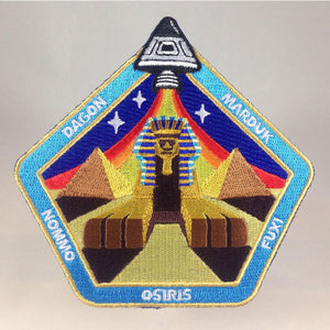 Nazca Ancient Astronaut Space Mission Patches Sphinx Central