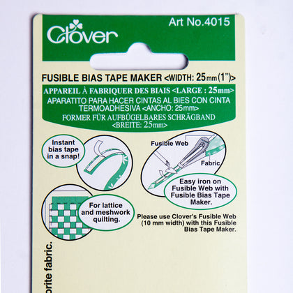 Fusible Bias Tape Maker 1""