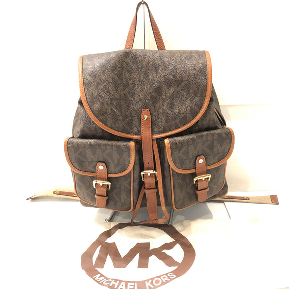 Michael Kors Large Cooper Backpack Signature
